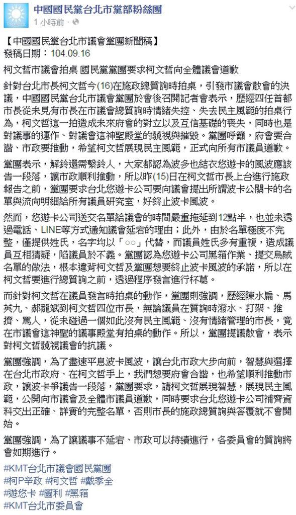 2015.09.17如何展現民主風範?-07-p.jpg