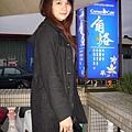 I-Lan/Chinese Lunar New Year