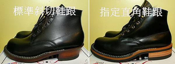 curved heel.jpg