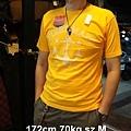 Cusham T shirt 172cm 70kg sz M_04.JPG