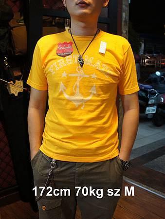 Cusham T shirt 172cm 70kg sz M_06.JPG