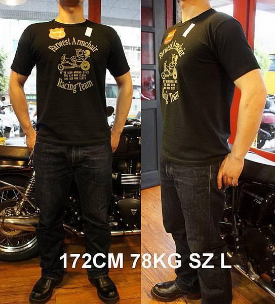 172cm 78kg sz L_07.JPG