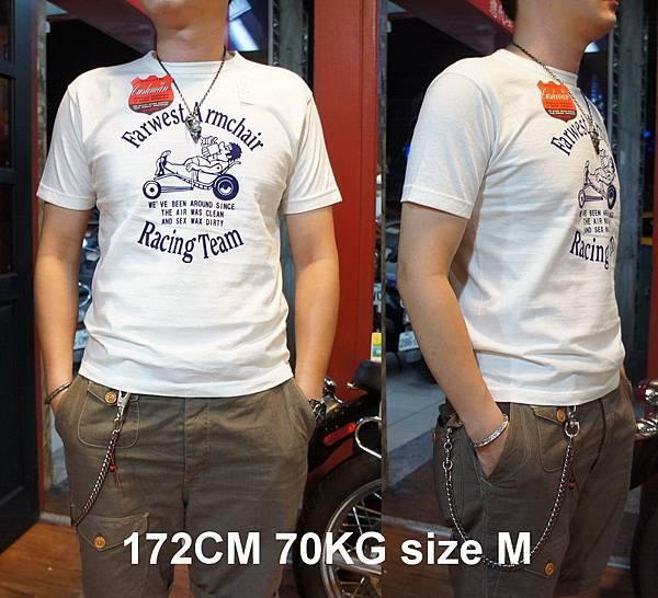 Cusham T shirt 172cm 70kg sz M_07.JPG