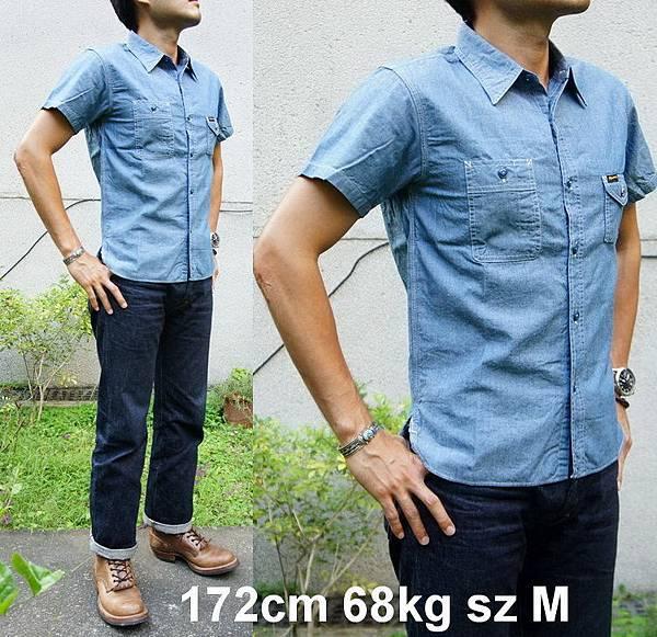 pherrow shirt 172cm 68kg size M_08.JPG