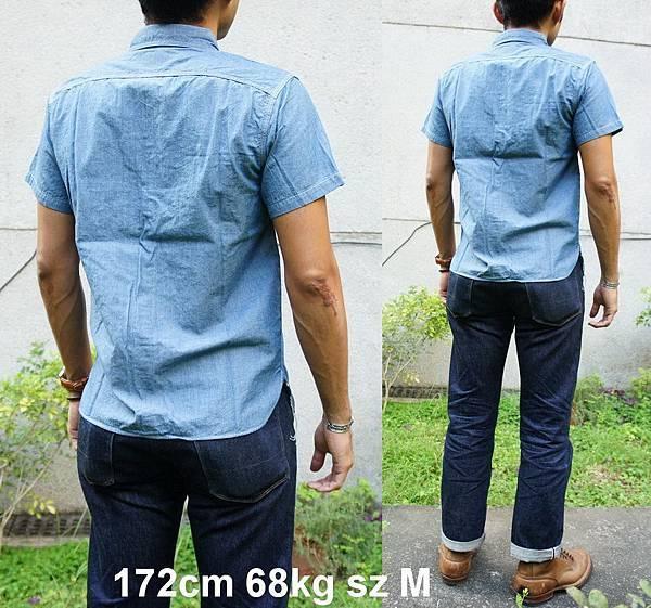 pherrow shirt 172cm 68kg size M_12.JPG