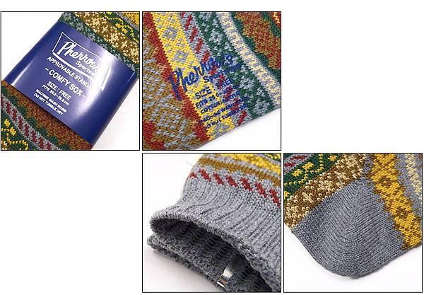 comfy socks_2.jpg