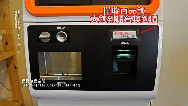 DSC00215-1.JPG