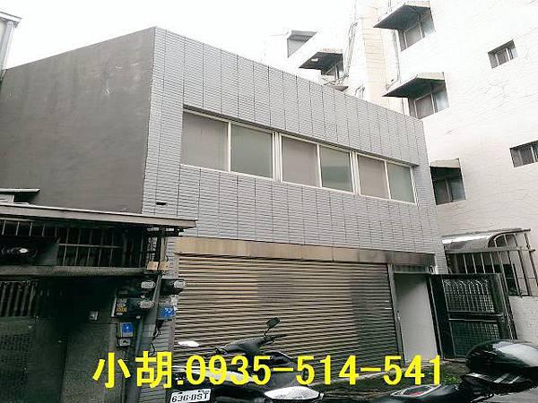 IMAG0361