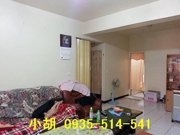 20131202_135631