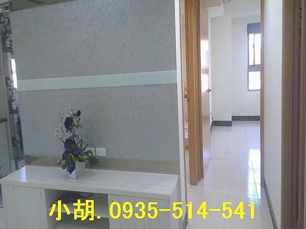 IMAG0753