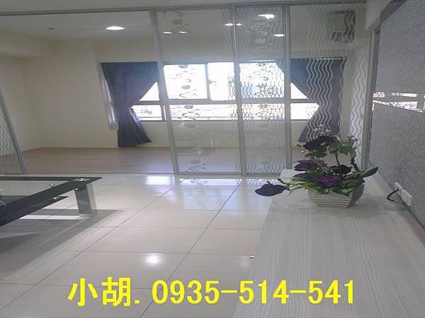 IMAG0758