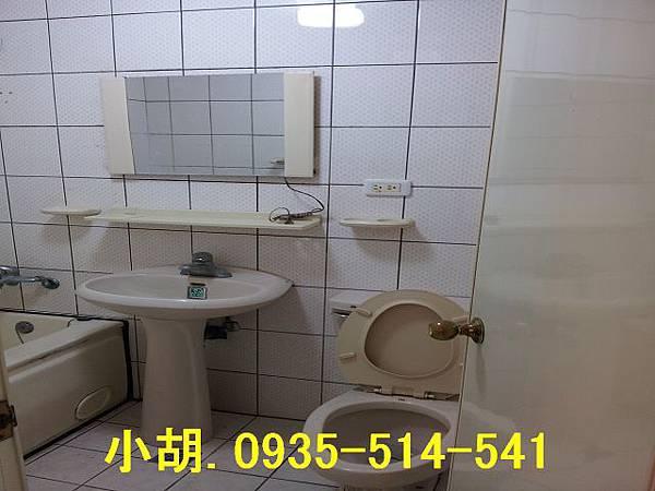 20140202_150440