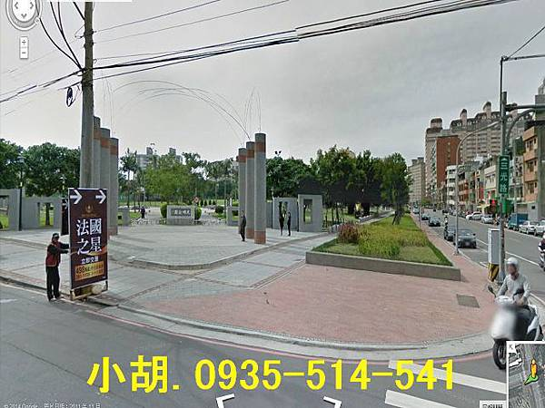 2014-03-02_200848
