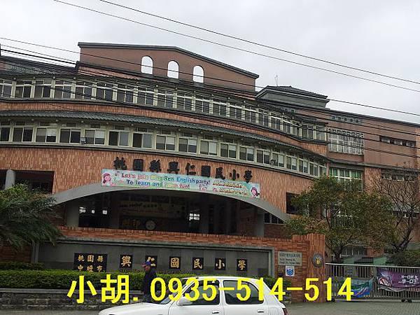 20140227_102953