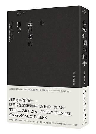 NeoReading02大