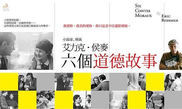 NeoReading03 2012台北國際書展海報.jpg