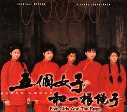 fivegirls 劇照