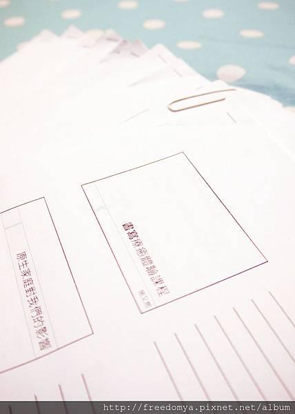 書寫療癒課程-1