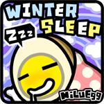 冬眠去~~