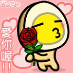 愛你喔!!