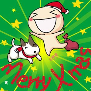 聖誕節快樂2