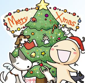 聖誕節快樂1