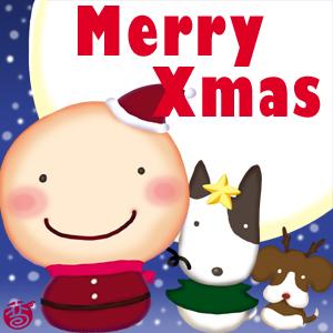 聖誕節快樂~