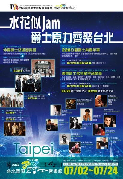 2010tijf-posterweb.jpg