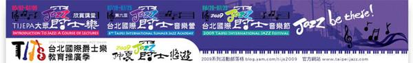 banner2009TIJSsmall.jpg