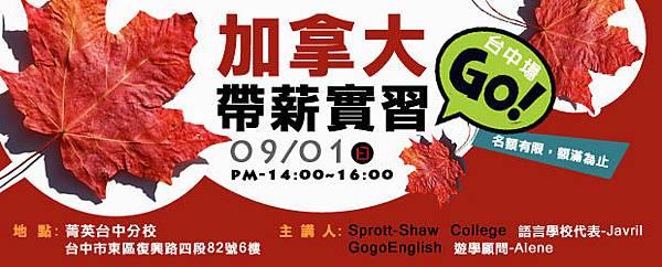 GogoEnglish_620x200