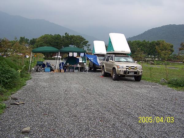 20050403-0002.JPG