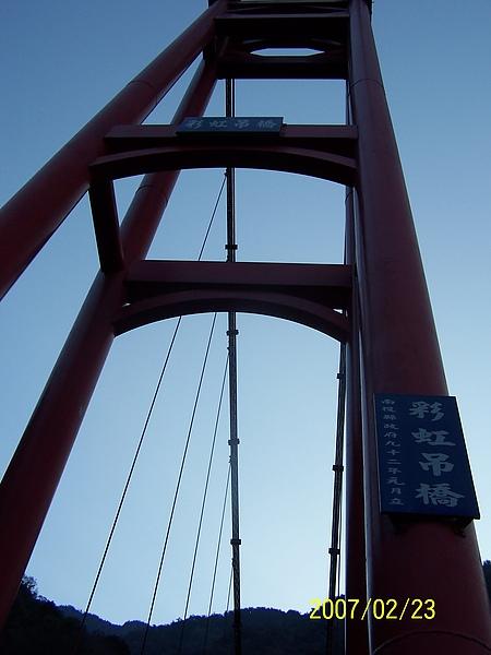 20070720-014.JPG