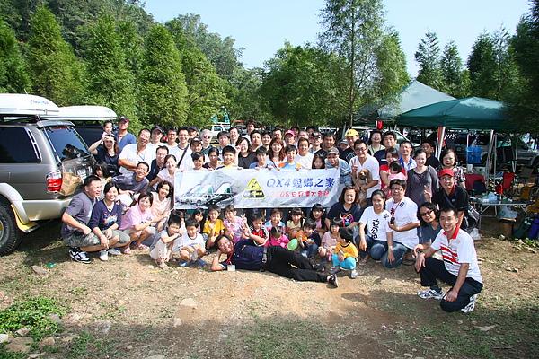 20081025-0035.JPG