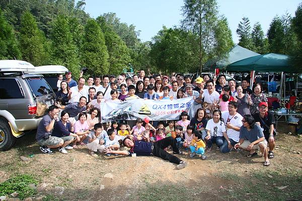 20081025-0036.JPG