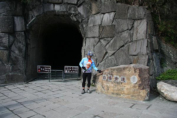 20090126-0006.JPG
