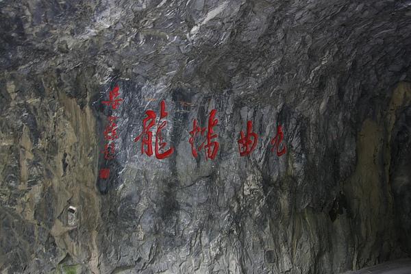 20090126-0013.JPG