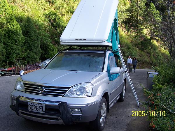 20091219-0010.JPG