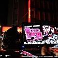 舞力全開3D電影宣傳-003.jpg
