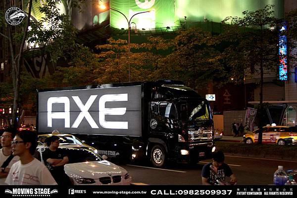 MV-AXE-0002.jpg