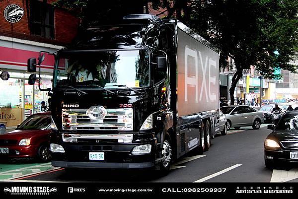 MV-AXE-0014.JPG