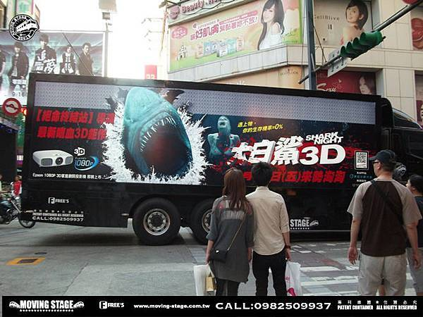 大白鯊Shark Night 3D-004.jpg