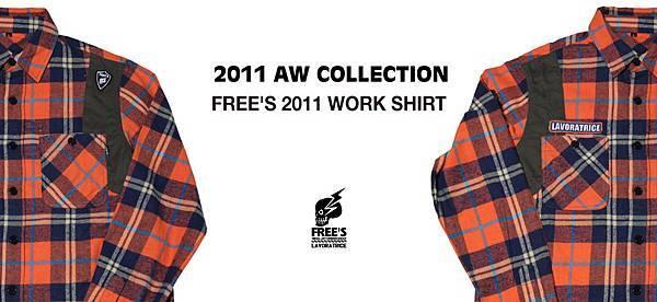 2011 AW WORK SHIRT-5POP.jpg