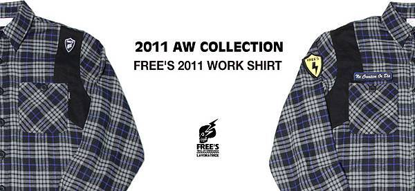 2011 AW WORK SHIRT-2POP.jpg