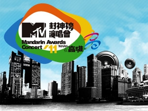MTV-002.jpg