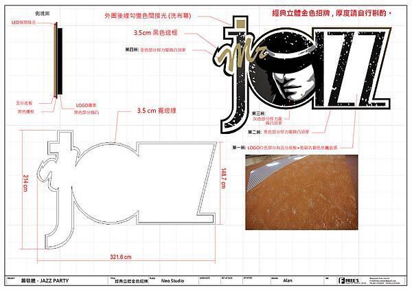 logo金色經典招牌-01