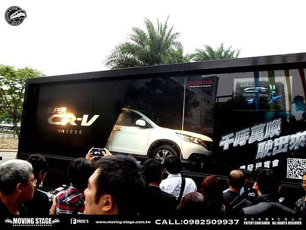 MOVINGSTAGE X New Honda CR-V-004