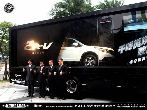 MOVINGSTAGE X New Honda CR-V-005