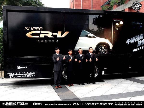 MOVINGSTAGE X New Honda CR-V-006