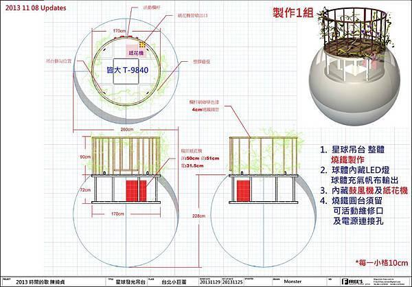 陳綺貞-008-1.jpg