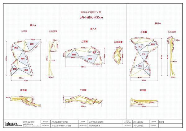 西岸-004-2.jpg